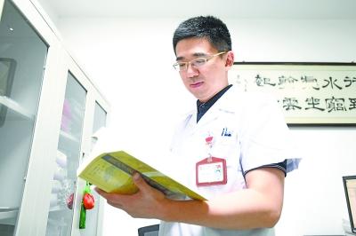 """武汉市第一医院消化内科副主任杨家耀;""""中医让我特别有成就感"""""""