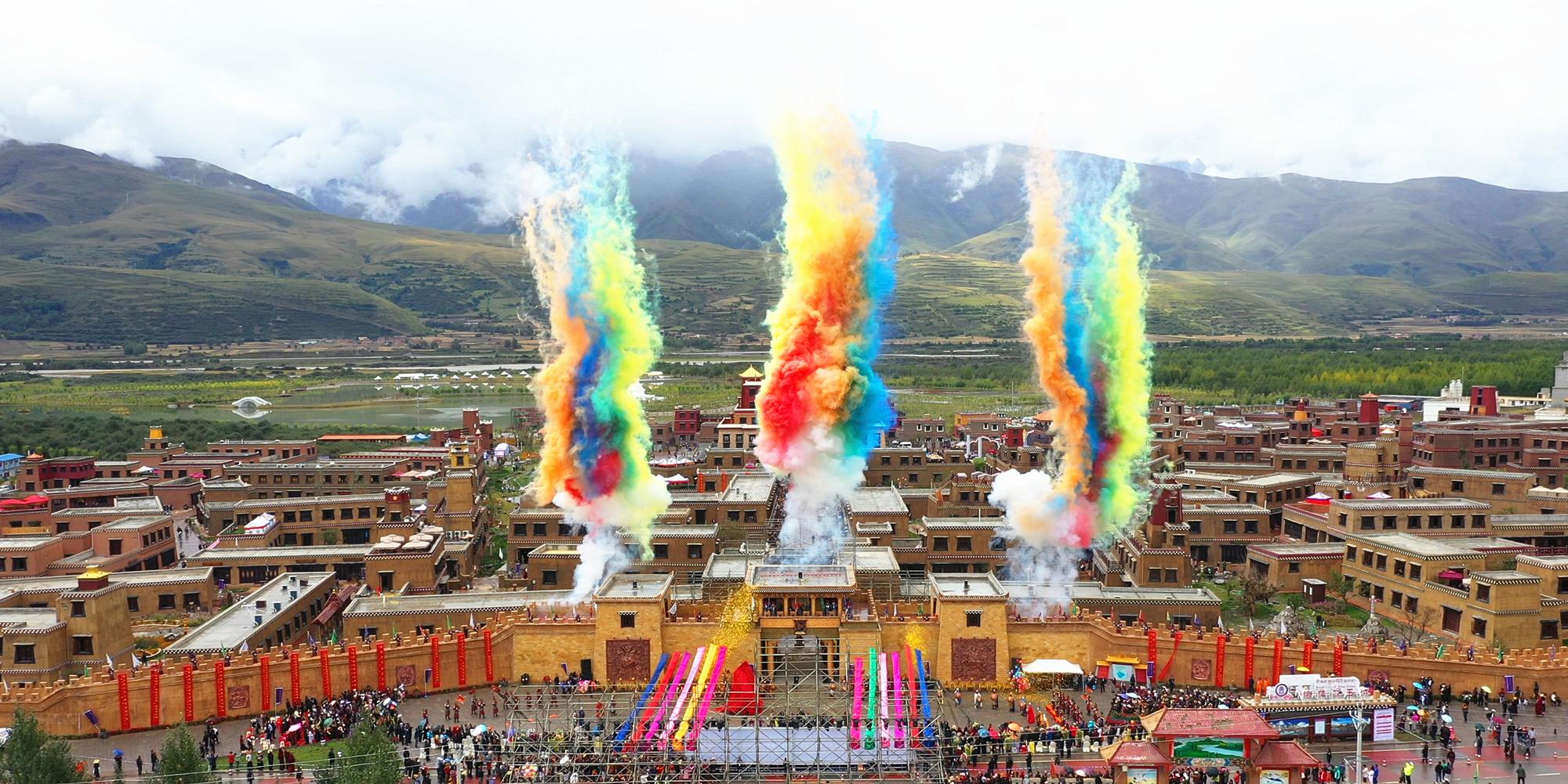 甘孜县格萨尔王城旅游营销暨第二届珠牡迎秋节隆重开幕