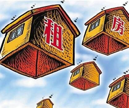 财政部:住房租赁市场可获专项资金
