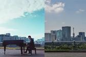 跟著MV鏡頭走訪周杰倫《說好不哭》取景地