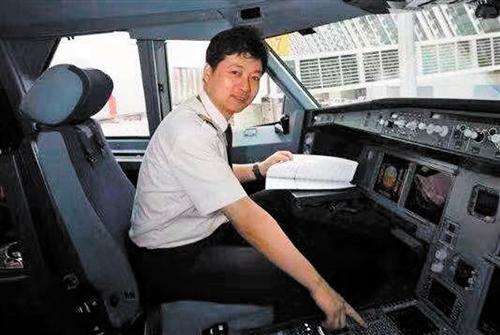 飞行员郭万清团队:再远都能把同胞接回家