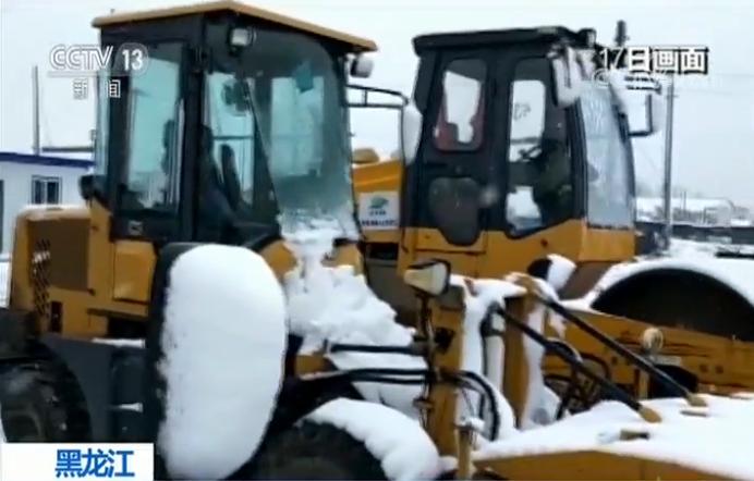 大风+雨雪组团来!华西持续阴雨局地暴雪 黑龙江塔河迎首场大雪
