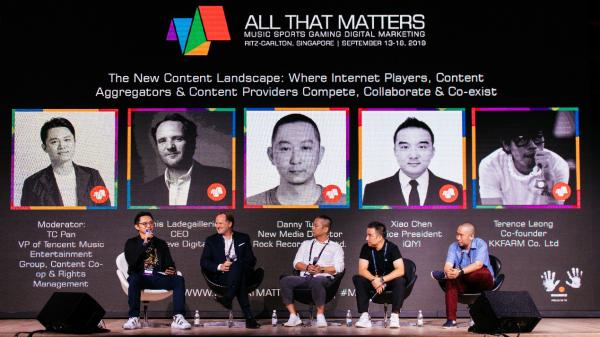 """共商""""内容共创"""",腾讯音乐娱乐探索中国数字音乐产业新生态"""