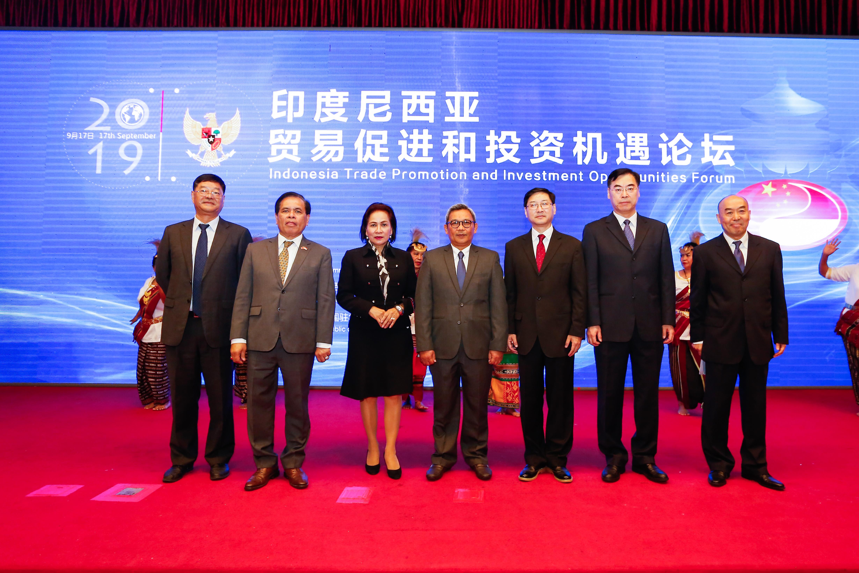 印度尼西亚贸易促进和投资机遇论坛在京举行