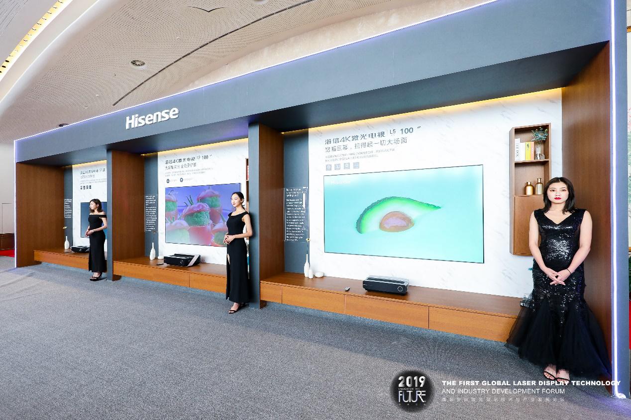 首届全球激光显示技术与产业发展论坛在青岛举办