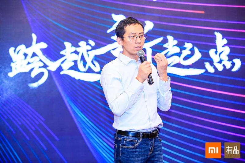 小米有品双十一动员大会:目标更高,促销活动更多