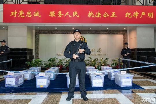 广州海关集中销毁312公斤走私毒品