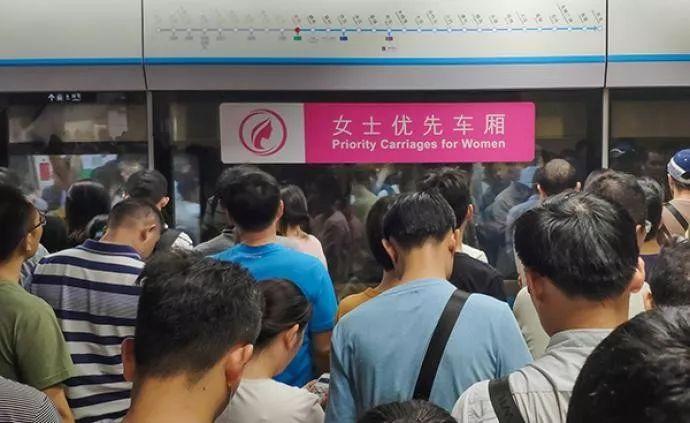 """地铁""""女士优先车厢""""却被大老爷们占领?"""