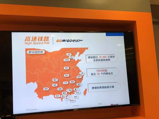 北京旅客睡一觉到香港 港铁:谋划京港夜间动卧