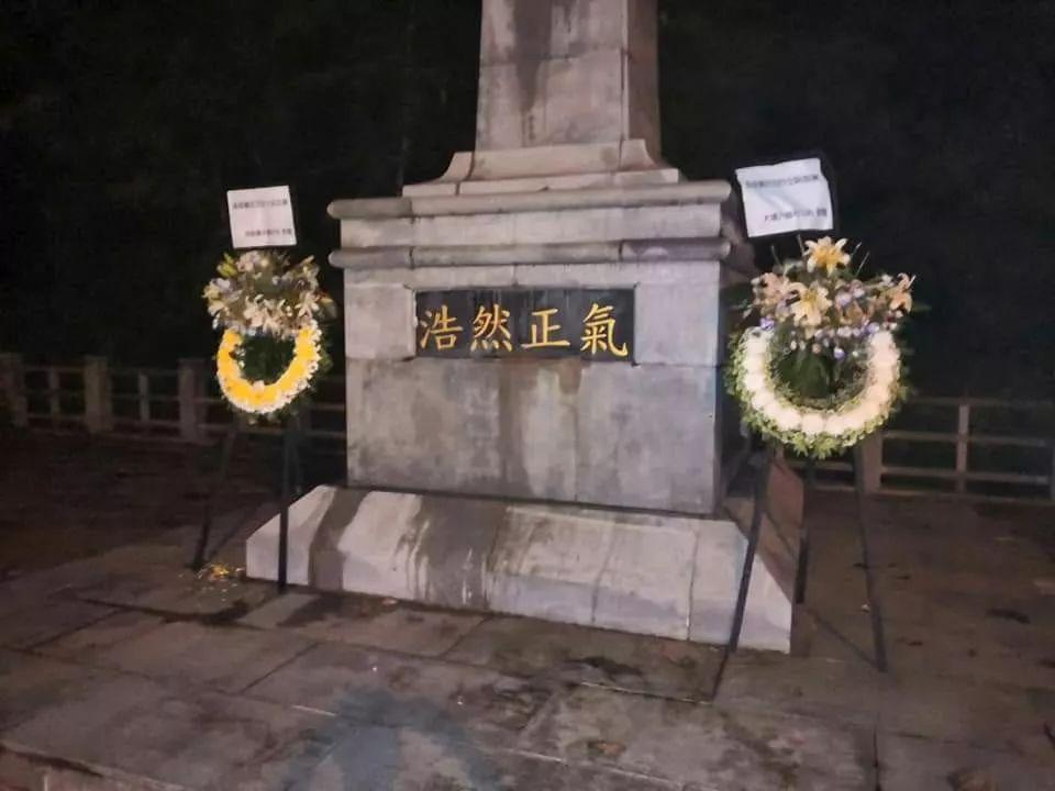 人民锐评 烈士纪念碑修复了,人心何时修复?