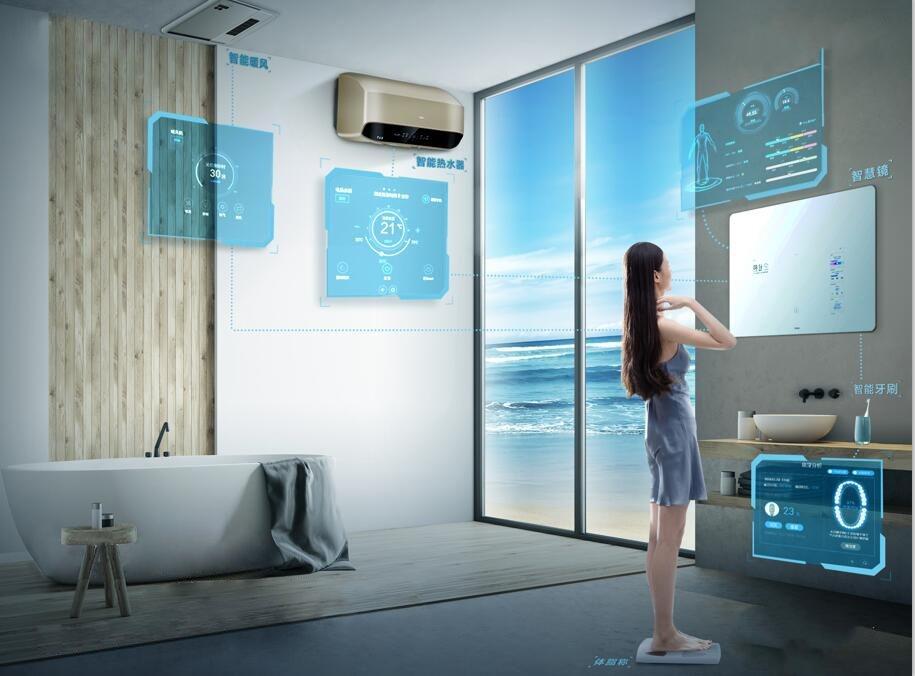 海尔热水器主导制定全球首个智慧浴室场景标准