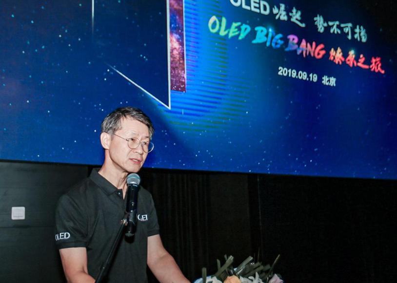 """""""OLED Big Bang 燎原之旅""""北京站收官"""