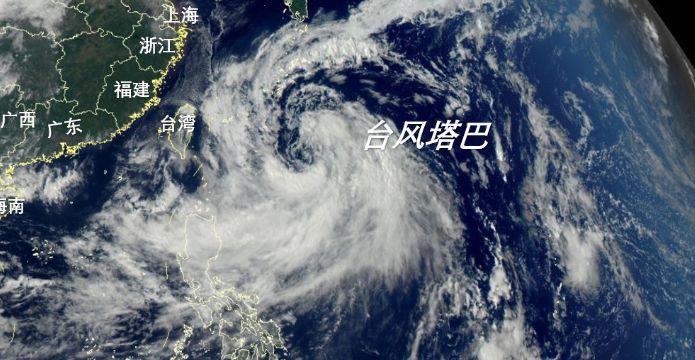 """又来?!17号台风""""塔巴""""生成,跟冷空气双双联手! """