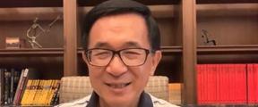 """蔡当局3年""""断""""7国,陈水扁补刀"""