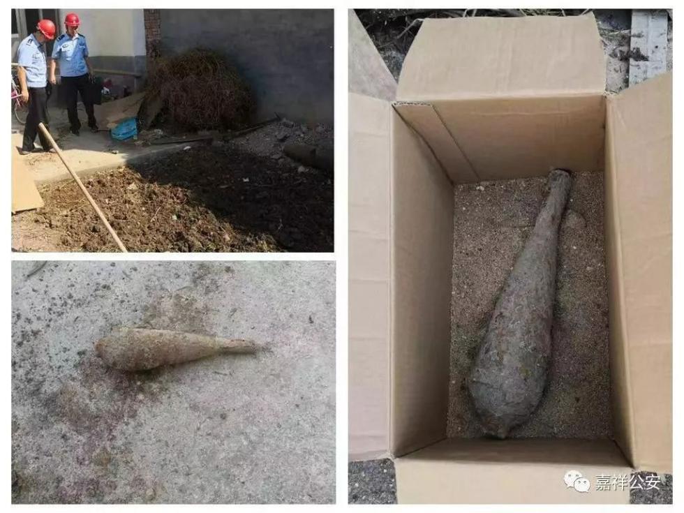 危险!山东济宁发现一枚废旧炮弹,警方已及时处理!