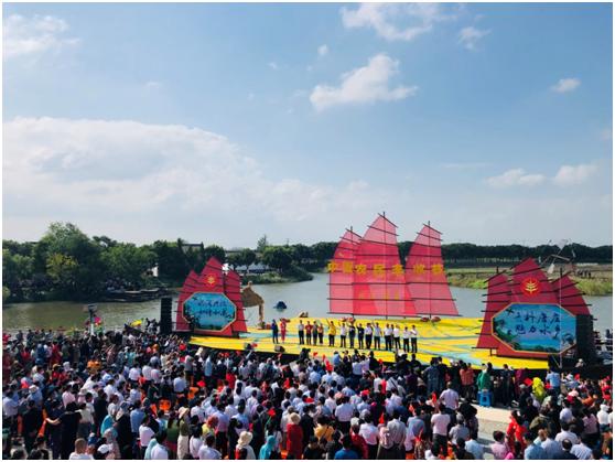 中国农民丰收节庆典活动在江苏兴化隆重举行
