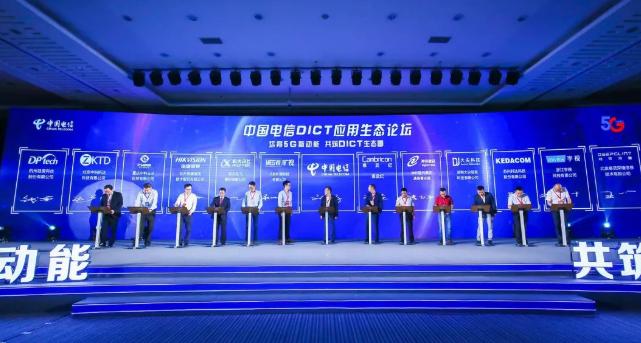 云从科技与中国电信签署深化战略合作协议