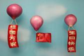全国人民花式表白祖国祝福新中国成立70周年