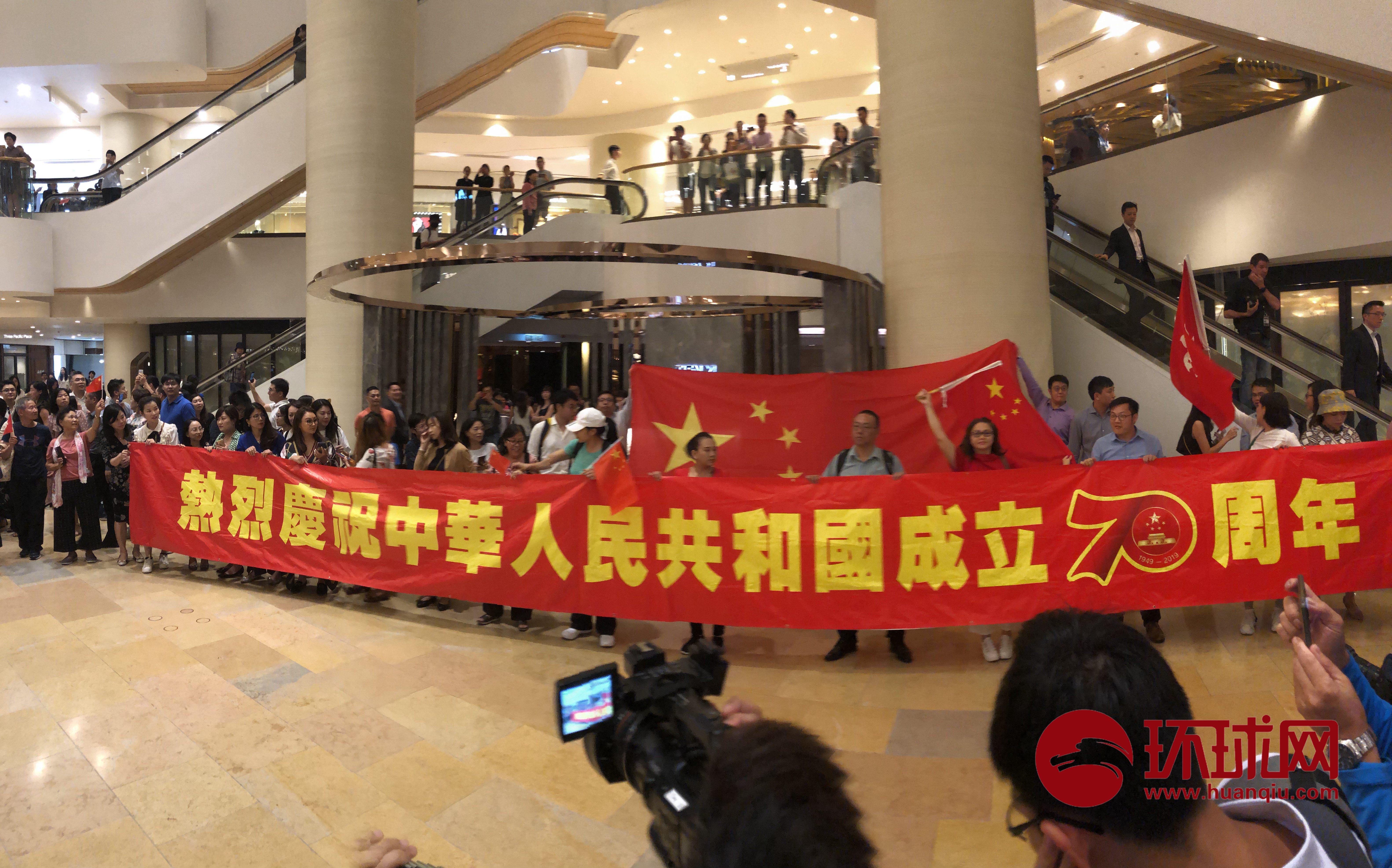 港岛再次响起国歌声:祖国生日快乐,中国香港加油