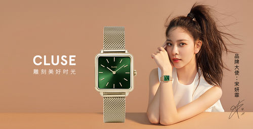 CLUSE品牌大使宋妍霏闪耀上海