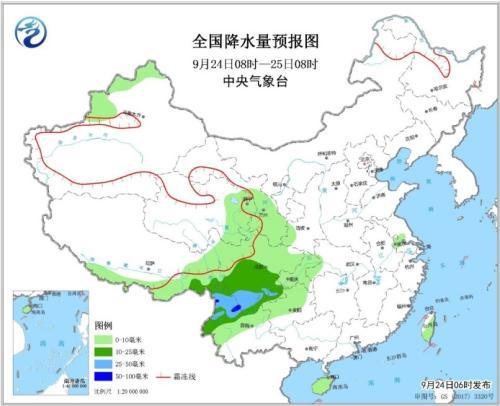 西南地区有雨雪天气 云南西部等局地有大雨或暴雨