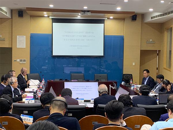 韩日领导人联大期间不打算会面,日本学者吁两国实质性对话