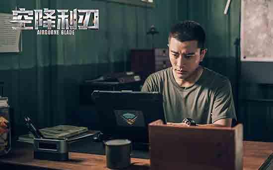 《空降利刃》贾乃亮诠释战友情 网友:想当兵了