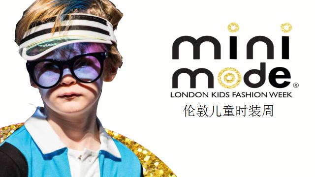 中国女孩儿周诗语惊艳2019伦敦少儿时装周