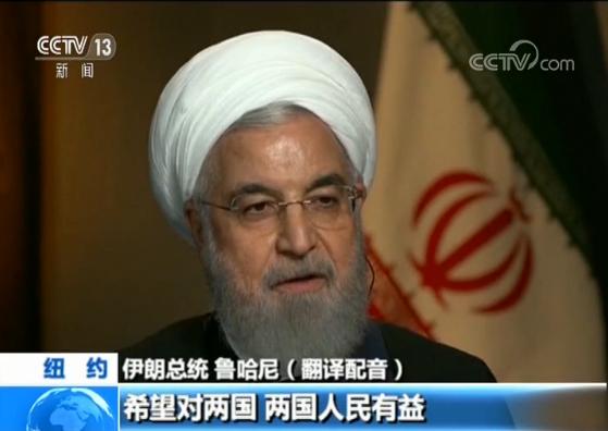 伊朗总统:美国支持恐怖主义活动