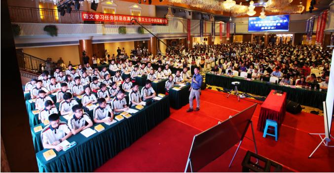 学好中国语言文字 青少年们在行动