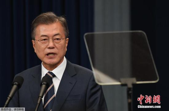韩澳举行首脑会谈 商定加强军工、资源等领域合作