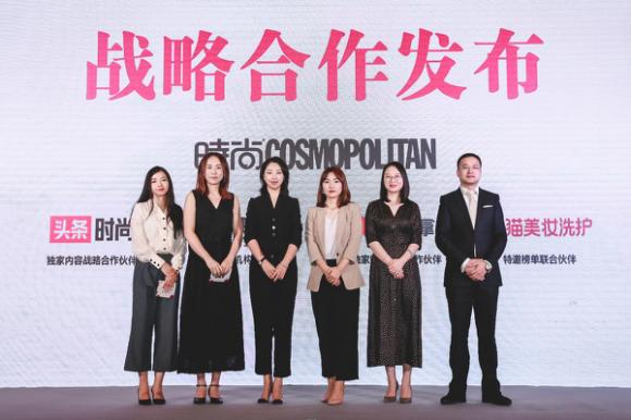 今日头条与时尚COSMO携手,发起2019年度美妆实力召集令