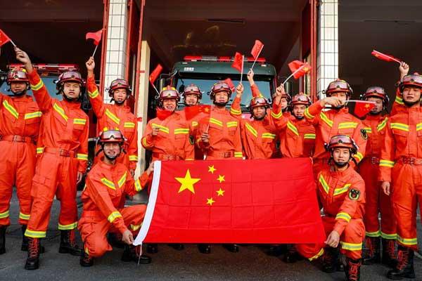 湖南湘西消防指战员表白祖国