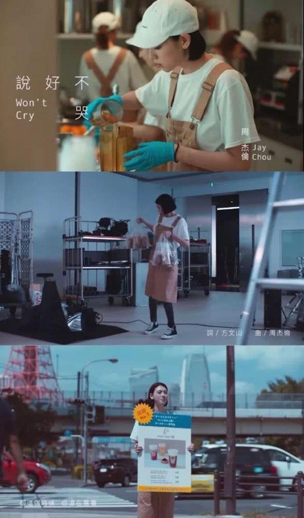 周杰伦MV奶茶店在沪开业:有人昨晚来排队,黄牛卖三百一杯