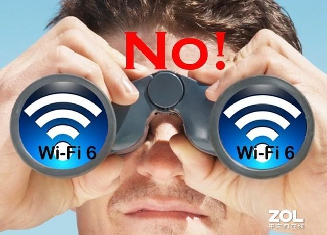 "Wi-Fi 6无需再观望 此前遭遇""四无""阻碍普及"