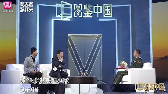 """《图鉴中国》""""红旗飘飘""""守护最美中国红"""