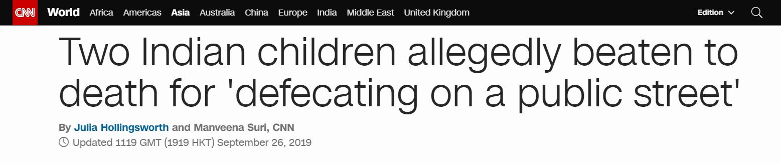 残忍!印度两名最低种姓儿童露天排便后被人殴打致死