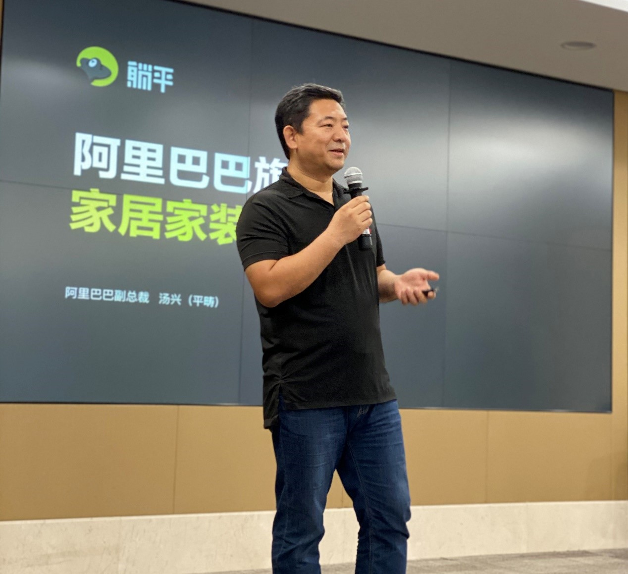 """淘宝发布家居平台""""躺平"""":三年内将服务一亿家居消费者"""
