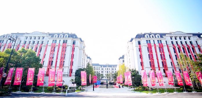 御湘湖国际健康城盛大开业 开启健康产业新模式