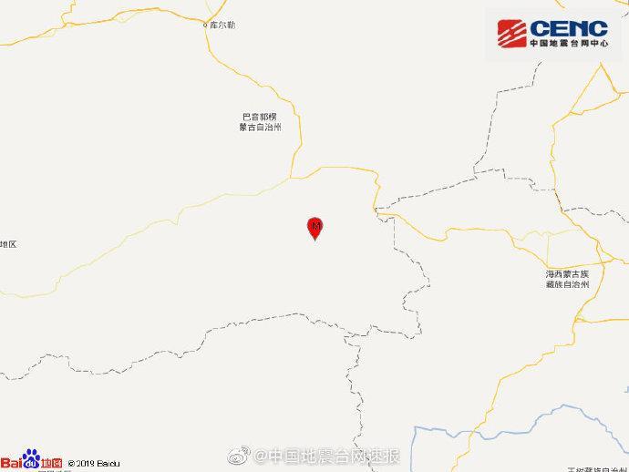 新疆巴音郭楞州若羌县发生4.5级地震 震源深度8千米