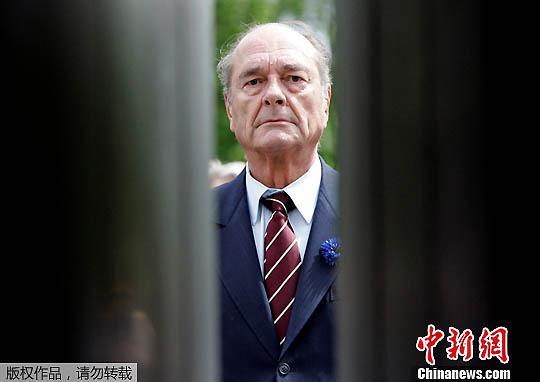 海外华媒:法前总统希拉克逝世 中国人民的老朋友和好朋友