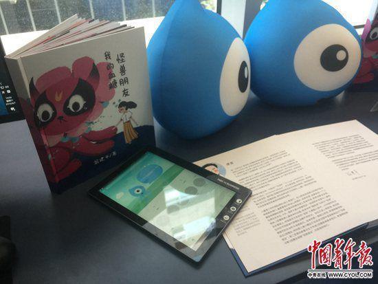 中国Ⅰ型糖尿病智能化管理与大数据中心成立