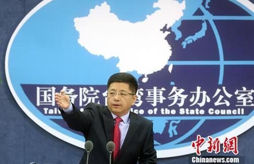 """美参议院通过所谓""""台北法案"""" 国台办:坚决反对"""