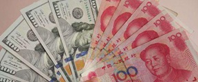 上半年中国境外旅行支出1275亿美元