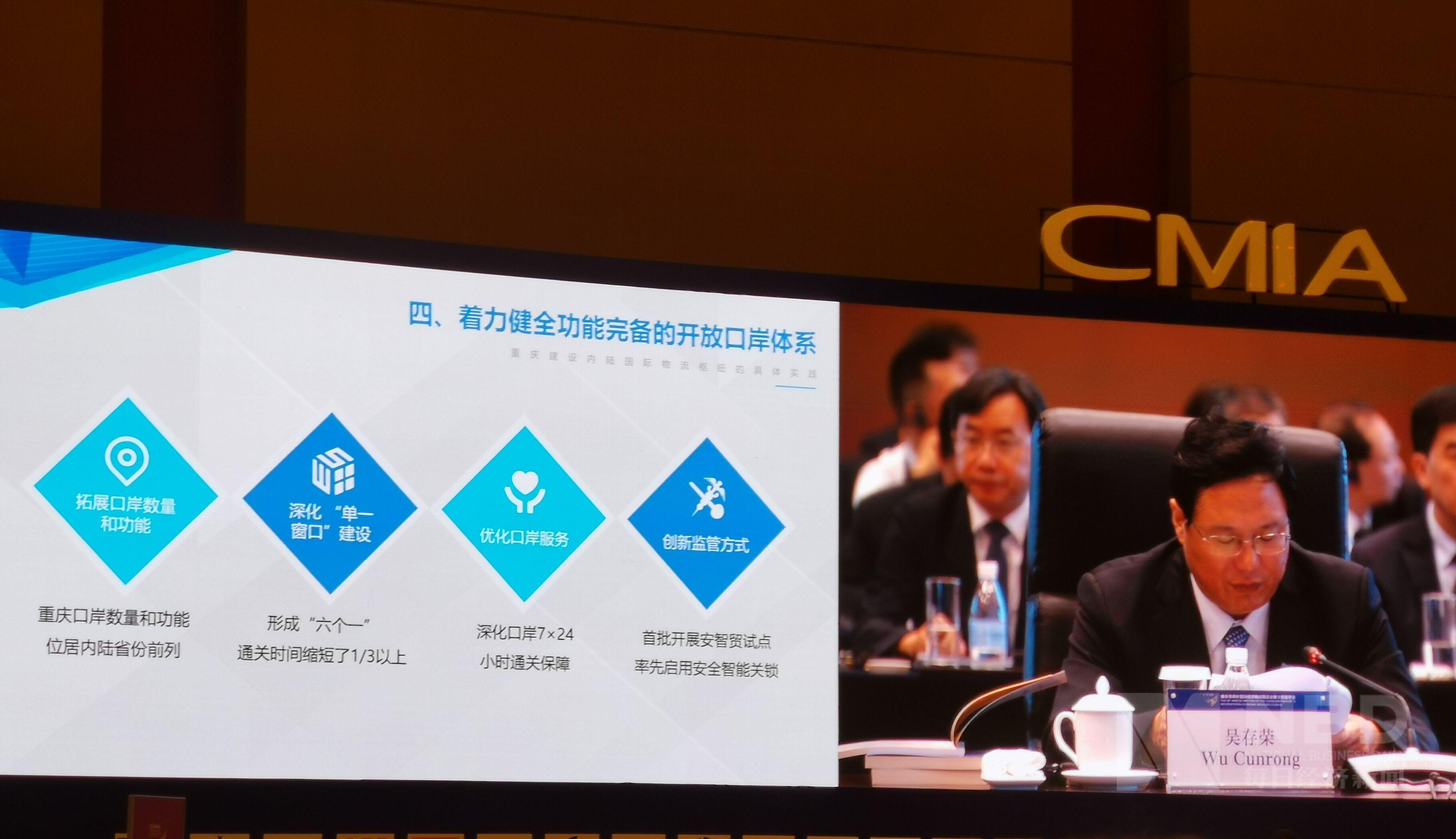重庆欲打造内陆国际物流枢纽:智慧物流时代,数字化转型成焦点