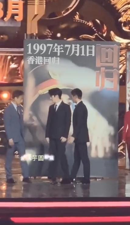 杜江搂朱一龙直接搂在了屁股上 网友:这是霍思燕的高度
