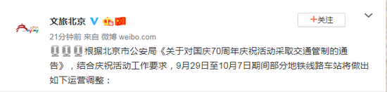 受贿超千万内蒙古赤峰原副书记王东伟获刑6年