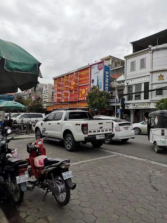 柬埔寨访问侧记
