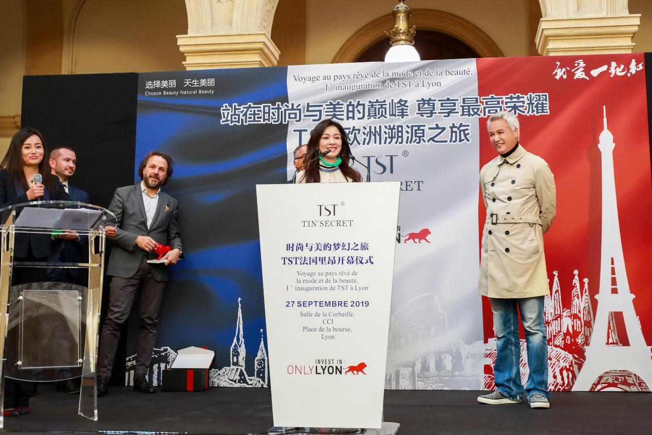 中国自主品牌TST拓展海外法国建厂