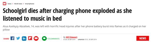 惨!床上听歌时手机爆炸,哈萨克斯坦14岁花季少女丧命